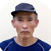 大石 哲男