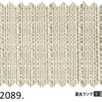 az-2089