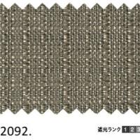 az-2092